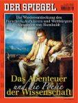Alexander-von-Humboldt-Projekt / Die Andere Bibliothek